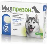 Milprazon Милпразон Комбинированный антигельминтный препарат- таблетки для собак весом более 5 кг