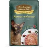 Деревенские лакомства консервы для кошек Домашние обеды: Курица с индейкой в нежном соусе
