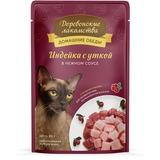 Деревенские лакомства консервы для кошек Домашние обеды: Индейка с уткой в нежном соусе