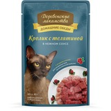 Деревенские лакомства консервы для кошек Домашние обеды: Кролик с телятиной в нежном соусе