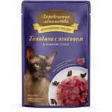 Деревенские лакомства консервы для кошек Домашние обеды: Говядина с ягнёнком в нежном соусе