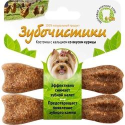 Зубочистики Косточка для собак до 10кг с кальцием со вкусом курицы, 8 см х 2шт