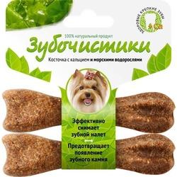 Зубочистики Косточка для собак до 10кг с кальцием и морскими водорослями, 8 см х 2шт