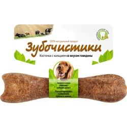 Зубочистики Косточка для собак весом 10-25кг с кальцием со вкусом говядины, 12,5 см