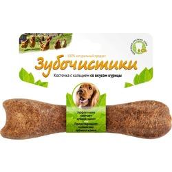 Зубочистики Косточка для собак весом 10-25кг с кальцием со вкусом курицы, 12,5 см