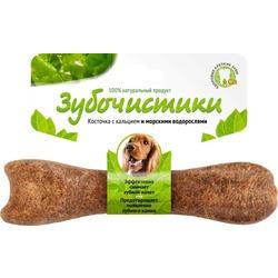 Зубочистики Косточка для собак весом 10-25кг с кальцием и морскими водорослями, 12,5 см