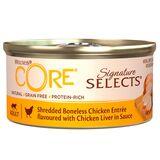 Welness Core SIGNATURE SELECTS консервы из курицы с куриной печенью в виде фарша в соусе для кошек