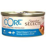 Welness Core SIGNATURE SELECTS консервы из тунца с креветками в виде кусочков в бульоне для кошек