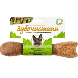 Зубочистики Косточка для собак весом более 25кг с кальцием со вкусом говядины, 21 см