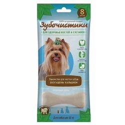 """Зубочистики """"Кальцивые"""" косточки с кальцием для собак мелких пород до 10кг, 7шт х 60г"""