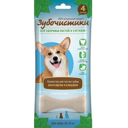 """Зубочистики """"Кальцивые"""" косточки с кальцием для собак средних пород 10-25кг, 4шт х 90г"""