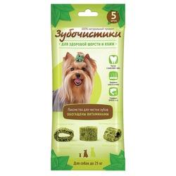 "Зубочистики ""Авокадо"" с витаминами для собак мелких пород до 10кг, 5шт х 35г"