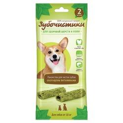 """Зубочистики """"Авокадо"""" с витаминами для собак средних пород 10-25кг, 2шт х 35г"""
