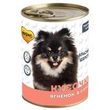 Мнямс Кусочки в соусе с ягненком для собак всех пород «КРАСИВАЯ ШЕРСТЬ» 400 г