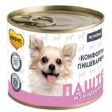 Мнямс Паштет из индейки для собак всех пород «КОМФОРТНОЕ ПИЩЕВАРЕНИЕ» 200 г