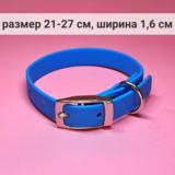 R-Dog Ошейник из биотана, металлическая пряжка, голубой