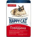 Happy Cat Sterilized с говядиной - полноценный корм для взрослых кастрированных и стерилизованных кошек