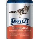 Happy Cat Говядина и печень с зеленым горошком - полноценный корм для взрослых кошек всех пород и возрастов