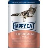 Happy Cat Говядина и птица - полноценный корм для взрослых кошек всех пород и возрастов