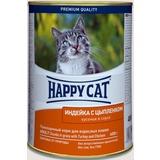 Happy Cat Индейка с цыпленком - полноценный корм для взрослых кошек всех пород и возрастов