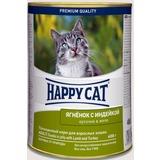 Happy Cat Ягненок с индейкой - полноценный корм для взрослых кошек всех пород и возрастов