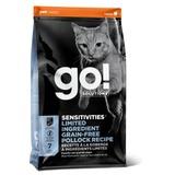GO! Natural holistic беззерновой сухой корм для котят и кошек с чувствительным пищеварением, с минтаем, Sensitivity + Shine Grain Free Pollock Cat Recipe