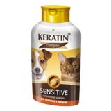 Rolf Club Шампунь KERATIN+ Sensitive для кошек и собак склонных к аллергии