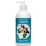 БАШМАЧОК жидкое мыло для собак и кошек, с диспенсером