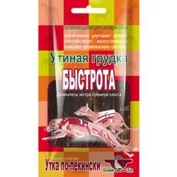 Green Cuisine БЫСТРОТА (Сушеная утиная грудка) лакомство для собак (Грин Кьюзин), 80 гр.