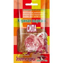 Green Cuisine СИЛА (Сушеная куриная вырезка) лакомство для собак (Грин Кьюзин), 80 гр., арт. 046