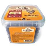 AlpenHof Шашлычки куриные деликатесные для собак, пластиковый контейнер