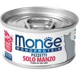Monge Cat Monoprotein хлопья для кошек из мяса говядины 80г