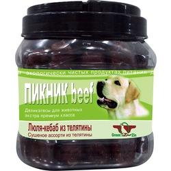 Green Cuisine ПИКНИК 1:(Сушеные колбаски из телятины в натуральной оболочке) Грин Кьюзин, 750 гр.