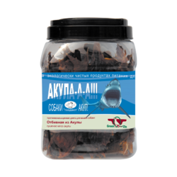 Green Cuisine АКУЛА (отбивная из акулы) Грин Кьюзин, 750 гр.