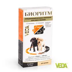 Веда витамины БИОРИТМ для щенков