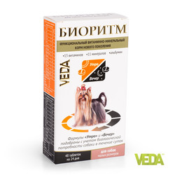 Веда витамины БИОРИТМ для собак малых размеров, 48 шт.