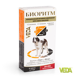 Веда витамины БИОРИТМ для собак крупных размеров, 48 шт.