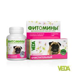 Веда ФИТОМИНЫ® с очистительным фитокомплексом, 100 шт.