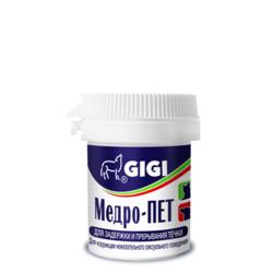 GiGi МедроПет (MedroPET) препарат для задержки и досрочного завершения периода половой охоты у сук и кошек, а также для профилактики неврозов и состояния ложной беременности сук, 10 табл.