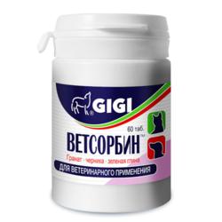GiGi Vetsorbin (Ветсорбин) адсорбент, для нормализации работы кишечника, 60 табл.