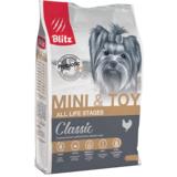 Blitz для взрослых собак мелких и миниатюрных пород