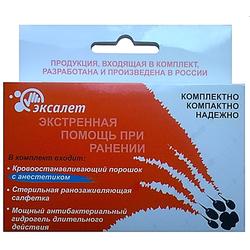 СКИДКА! Эксалет 29, комплект экстренной помощи при ранении с анестетиком, срок годности 01.01.2018