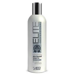 Elite Professional шампунь для белой шерсти для собак и кошек, 270 мл