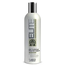 Elite Professional шампунь для глубокой очистки шерсти для собак и кошек, 270 мл