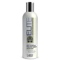 Elite Professional шампунь для глубокой очистки шерсти для собак и кошек