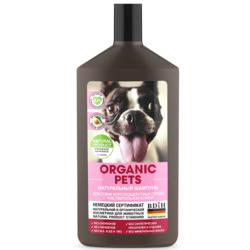 ORGANIC PETS Шампунь для собак короткошерстных пород с чувствительной кожей, натуральный, 500 мл