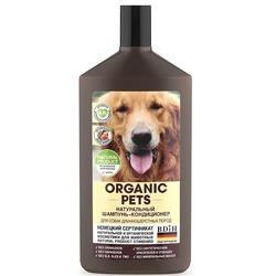 ORGANIC PETS Шампунь-кондиционер для собак длинношерстных пород с чувствительной кожей, натуральный, 500 мл