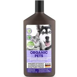 ORGANIC PETS Шампунь-кондиционер для собак и кошек, натуральный, гипоаллергенный, 500 мл