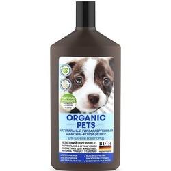 ORGANIC PETS Шампунь-кондиционер для щенков всех пород, натуральный, гипоаллергенный, 500 мл