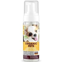 ORGANIC PETS Шампунь-пенка для собак миниатюрных пород, натуральный, 150 мл